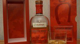 Svensk whisky